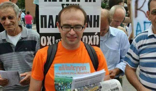 Να αποσυρθούν άμεσα οι κατηγορίες και να σταματήσει η δίωξη του συναδέλφου Τζεμαλή Μηλιαζήμ